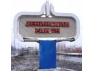 Качественный ремонт водонагревателей в Ленинском районе