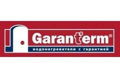 Ремонт водонагревателей Garanterm (Гарантерм)